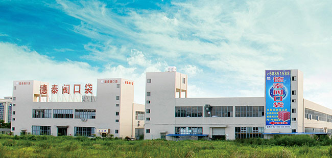 Detai Plastic Factory
